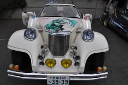 ルパンっぽいルカの痛車