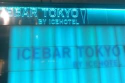 ICEBAR TOKYO by ICEHOTEL行ってきた