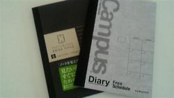 世界堂でノート買ってみた