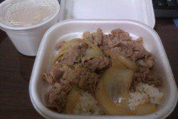 晩飯に牛丼太郎